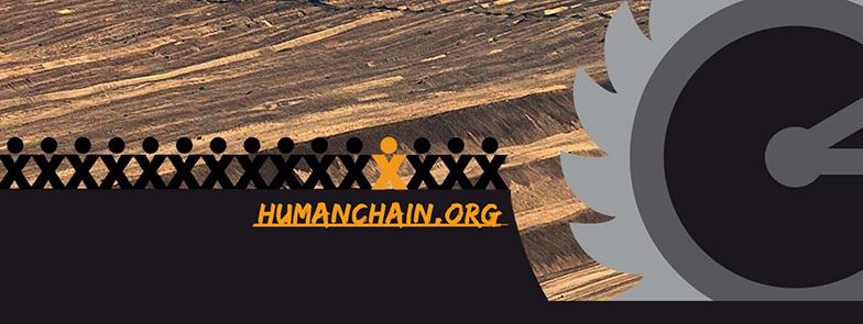 Banner von humainchain.org